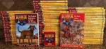 Hank the Cowdog - The Complete Set of 75 Books with Free Shipping